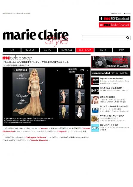 Marie Claire Japan